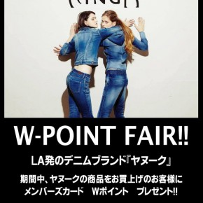 YANUK W-POINT FAIR
