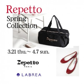 Repetto Spring Collection