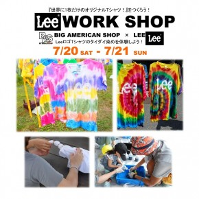 Lee WORK SHOP 2019