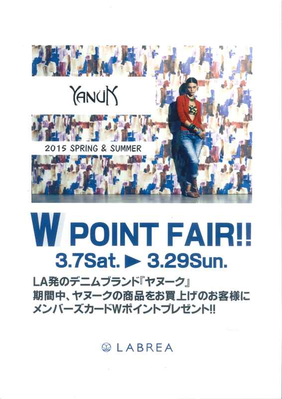 YANUK W-POINTFAIR!!