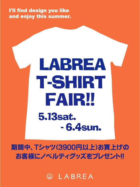 LABREA T-SHIRT FAIR