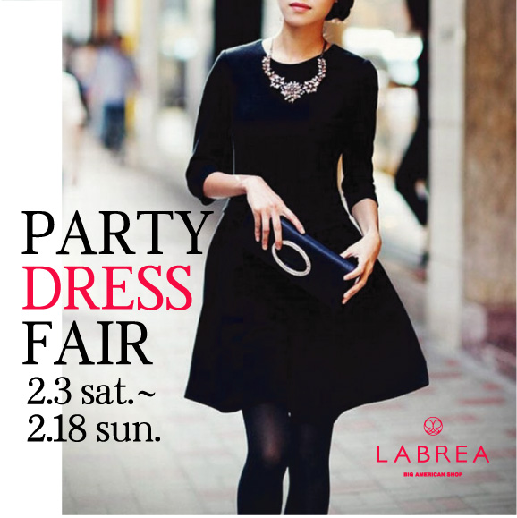 Party Dress Fair 2018