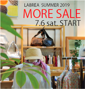 MORE SALE 2019 SUMMER