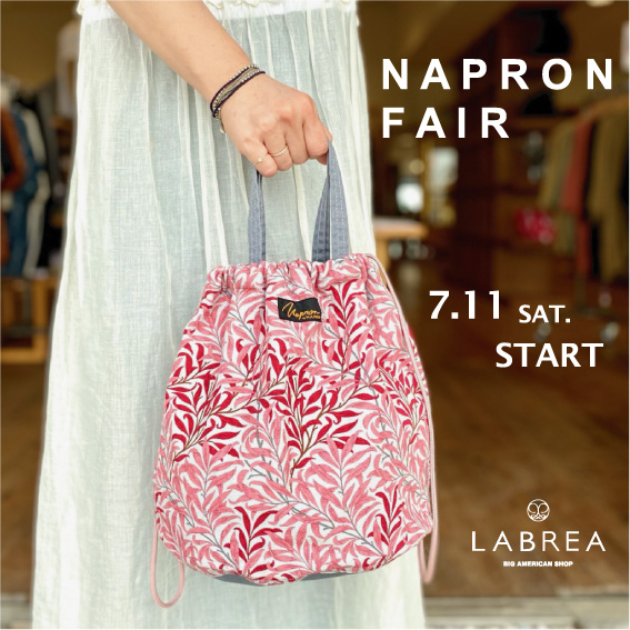 NAPRON FAIR 2020 in LABREA