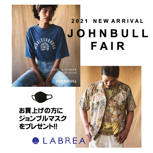 【JOHNBULL FAIR】